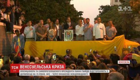 Самопровозглашенному лидеру Венесуэлы Гуайдо запрещают работать на государство