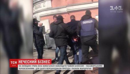 В Киевской области группа лиц пыталась завладеть чужим бизнесом
