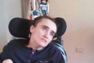 Итальянские врачи спасли жизнь Юлии, но теперь ей нужна длительная реабилитация