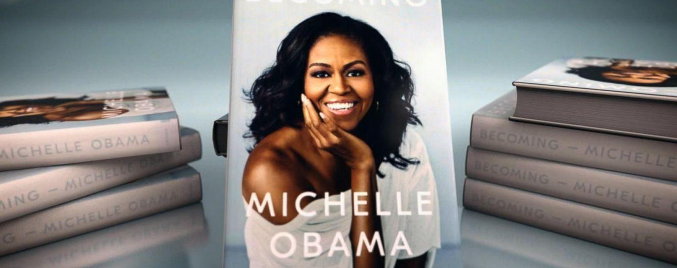 """Мішель Обаму номінували на премію """"Греммі"""" за найкращу аудіокнижку"""