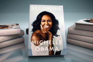"""Мішель Обама отримала """"Греммі"""" за найкращу аудіокнигу"""