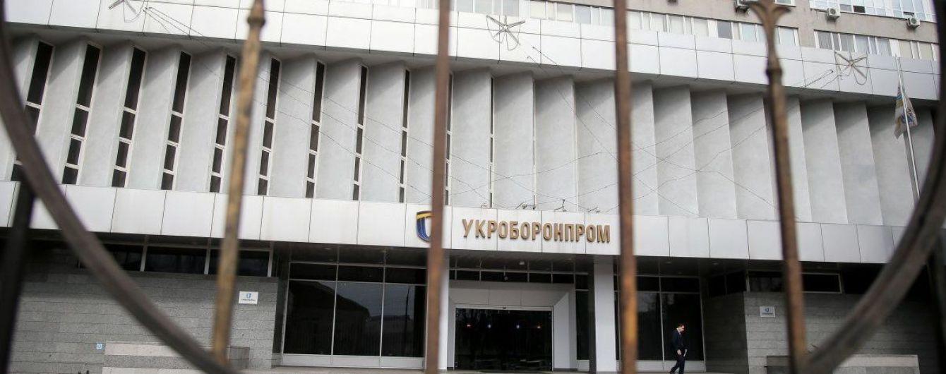 """Российский шпион в """"Укроборонпроме"""" наказан 9 годами заключения"""