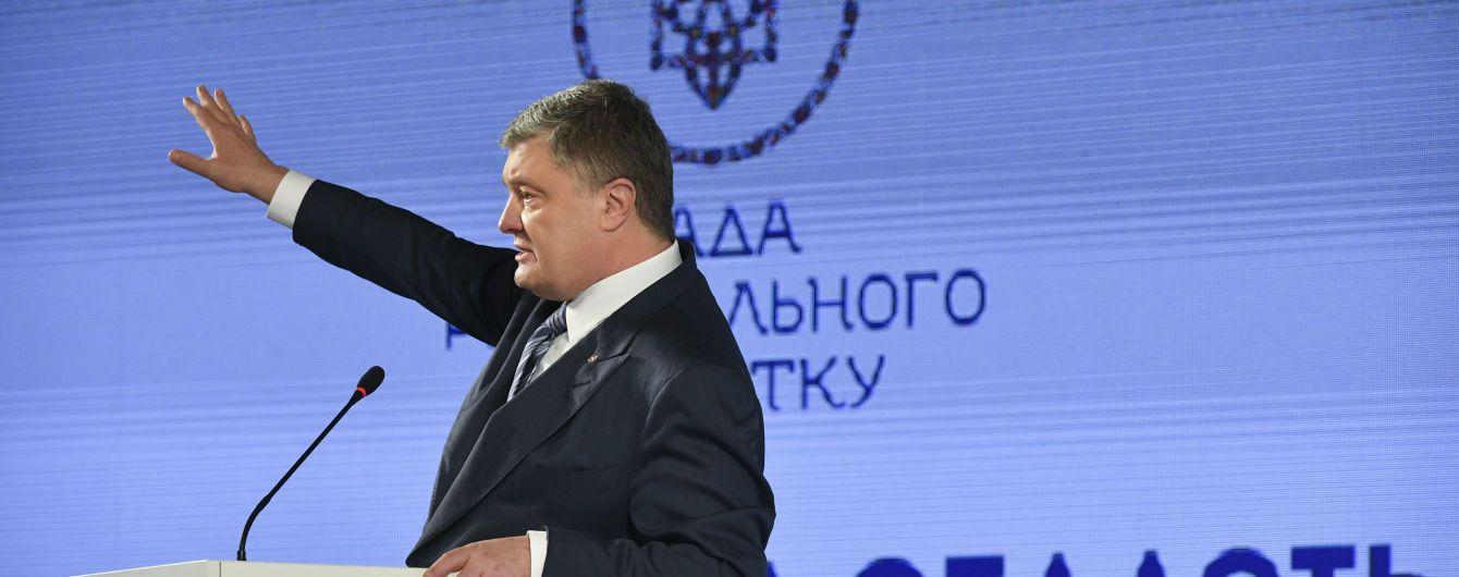 """Выборы президента-2019. Порошенко обещает """"существенные перемены"""" в своей команде"""