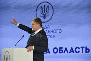 Порошенко не удалось разграничить президентскую работу от агитационной активности - ОПОРА