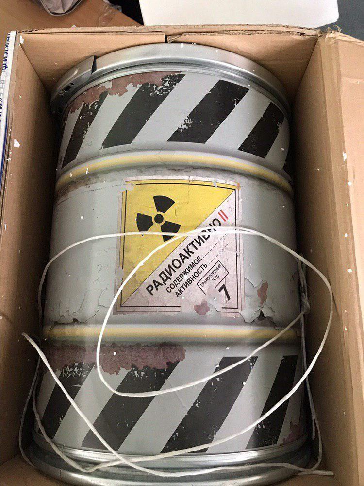 радіоактивна посилка