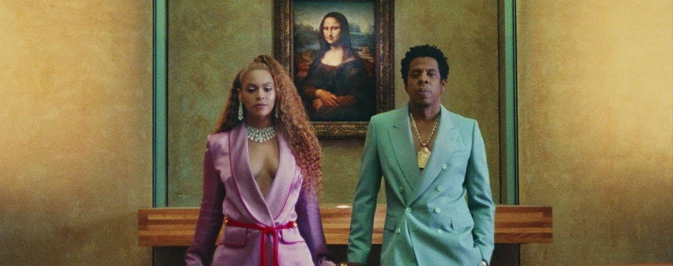 Лувр очолив рейтинг найпопулярніших музеїв світу завдяки кліпу Бейонсе