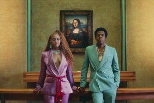Лувр возглавил рейтинг самых популярных музеев мира благодаря клипу Бейонсе