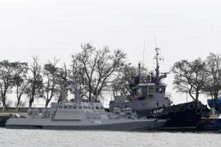 Россия вот-вот вернет захваченные у Керченского пролива украинские корабли – Пристайко