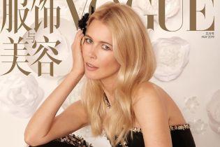 В память о Лагерфельде: красивая Клаудия Шиффер впервые снялась для китайского Vogue