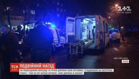 16-летняя девушка попала под колеса двух автомобилей во Львове