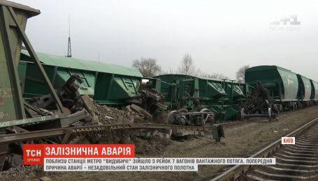 В Киеве сошел с рельсов грузовой поезд