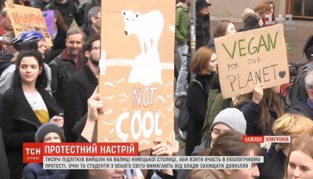 Тысячи школьников и студентов вышли на экологический протест в Германии