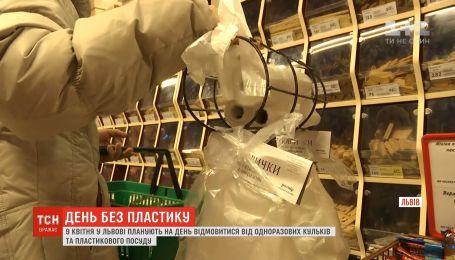У Львові на день відмовляться від пластику