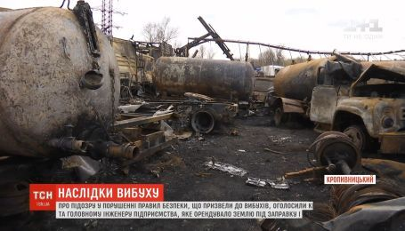 Вибухи у Кропивницькому: один із підозрюваних намагався втекти за межі України