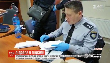 У Сумах, Запоріжжі та Чернігові поліцейські виявили агітаційні листівки