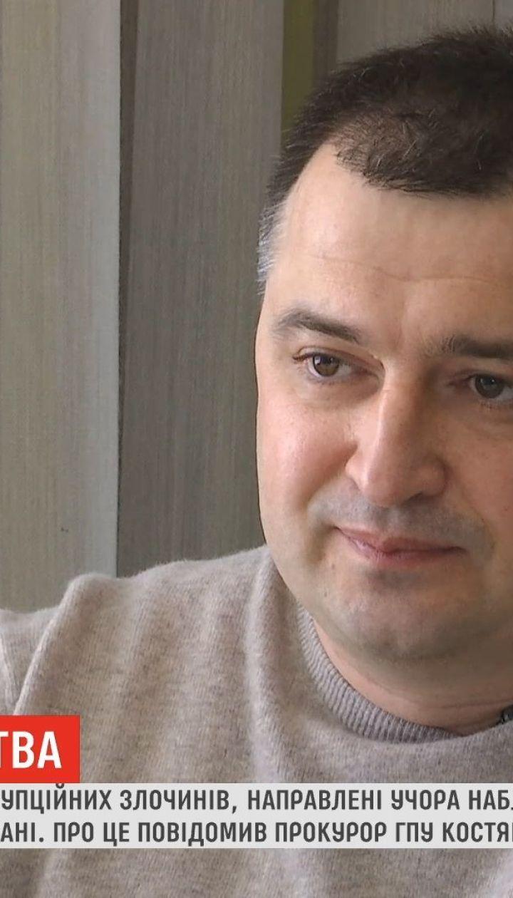 Скандал с подозрениями окружению Порошенко: прокурор Кулик дал эксклюзивное интервью ТСН