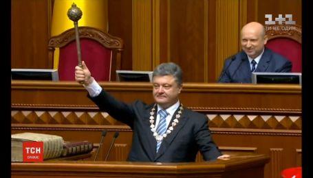 Дорога на Банкову: як Порошенко став безальтернативним кандидатом у президенти в 2014 році