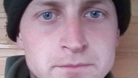 В ВСУ назвали имя и фамилию погибшего на Донбассе десантника