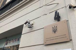 В Польше открыли еще одно консульство Украины. Всего их уже стало 12