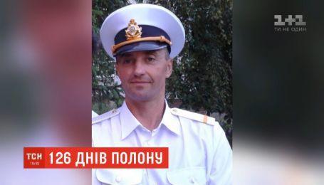 Морський полон: Андрій Оприско здійснив мрію потрапити на флот лише після сорока років