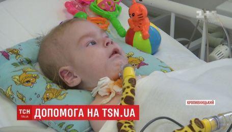Батьки маленького Кирила просять допомогти повернути хворого сина додому
