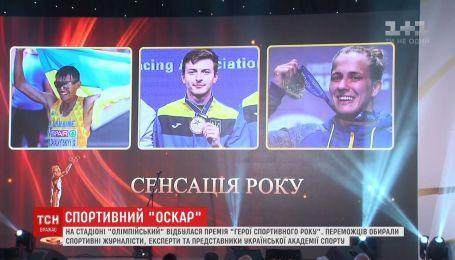 """На київському стадіоні """"Олімпійський"""" роздають спортивні """"Оскари"""""""
