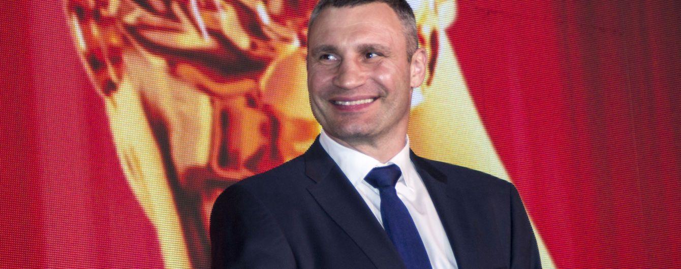 "Виталий Кличко: во втором тайме матча ""Динамо"" - ""Шахтер"" самому хотелось выбежать на поле"