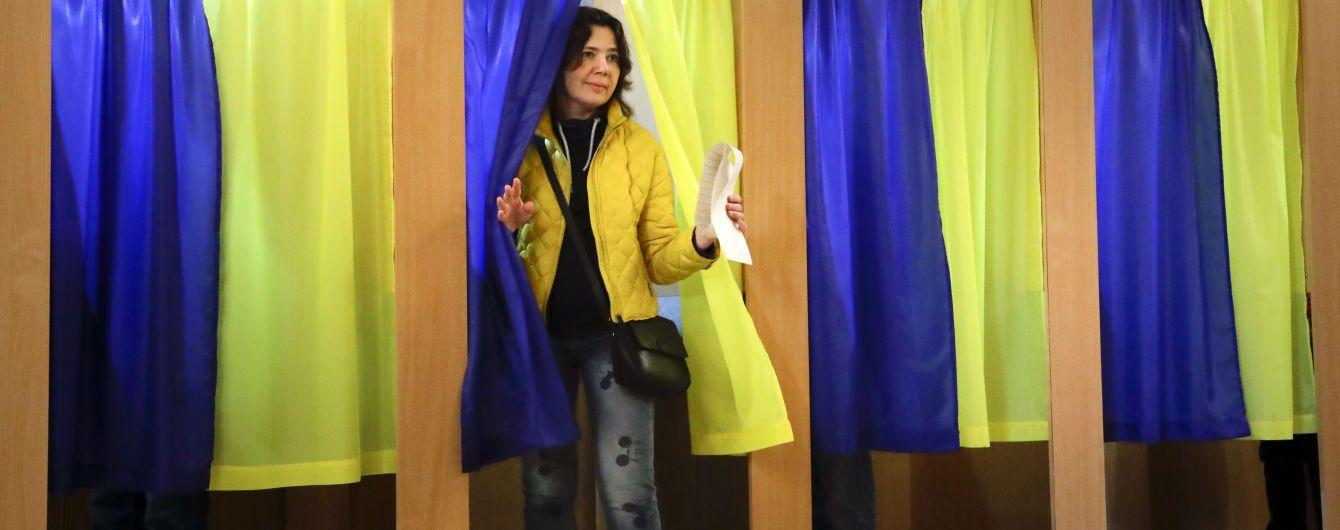ЦИК опубликовала первые официальные данные выборов президента