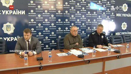 Более 135 тысяч правоохранителей обеспечат безопасность на президентских выборах