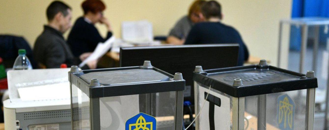 На Донеччині члени виборчої дільниці побили колегу - поліція