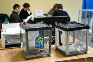 """""""Каждый раз лучше"""": в США высоко оценили первый тур выборов президента Украины"""