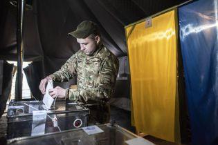 С передовой на избирательный участок: военные в зоне проведения ООС показали высокую явку