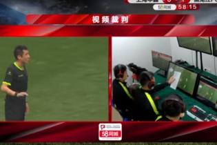 В чемпионате Китая арбитр прислонил бумагу к монитору, чтобы определить положение вне игры