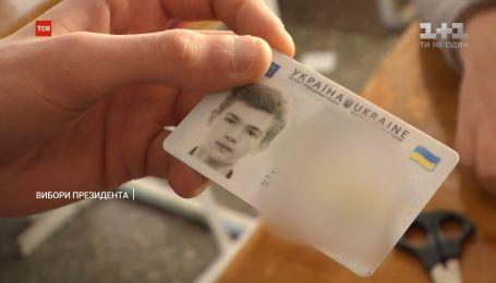 Владельцам ID-карты разрешается голосовать без дополнительных документов - ЦИК