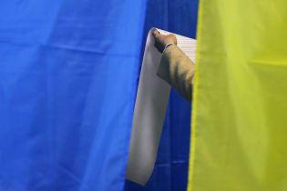 Низкая явка и симпатии Порошенко: как украинцы на выборах президента голосовали за рубежом