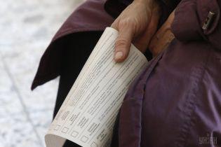 """У Києві на одній з виборчих дільниць помітили """"ручки, які висихають"""""""