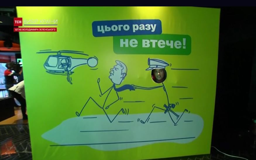 Картонний Янукович