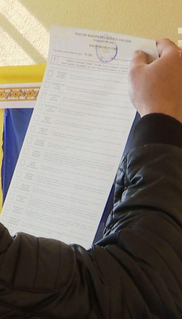 Більше половини львів'ян проголосували станом на 17:00