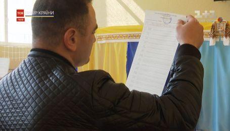 Более половины жителей Львова проголосовали по состоянию на 17:00