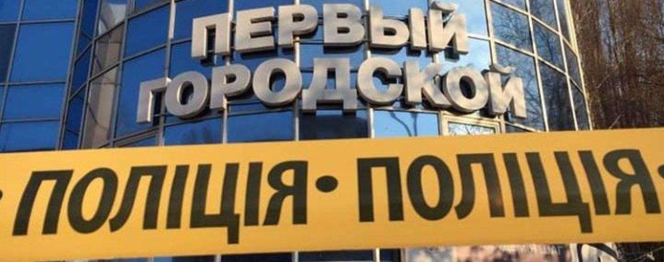"""В Кривом Роге неизвестный """"заминировал"""" телеканал"""