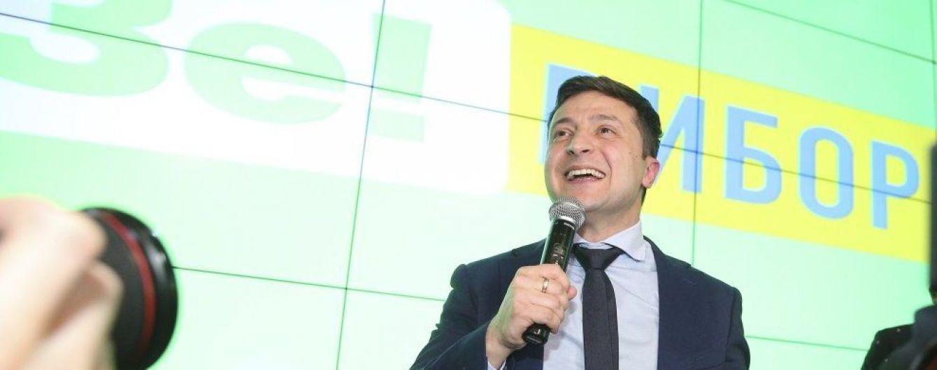 За Зеленского проголосовали более 5 миллионов избирателей