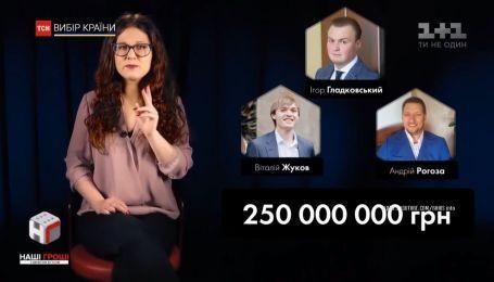 ТСН посмотрела на избирательный процесс в Украине глазами киносценариста