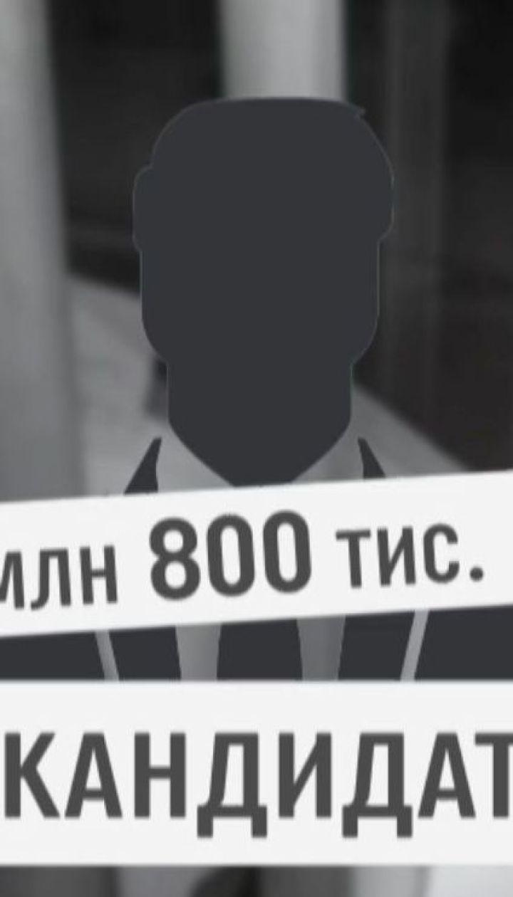 ТСН подсчитала, во сколько в целом государству обошлась эта избирательная кампания
