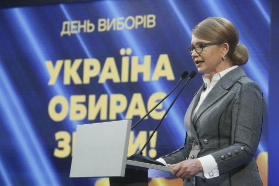 """""""Думай"""" у дії: у Тимошенко обмірковують роль арбітра дебатів між Порошенком і Зеленським"""