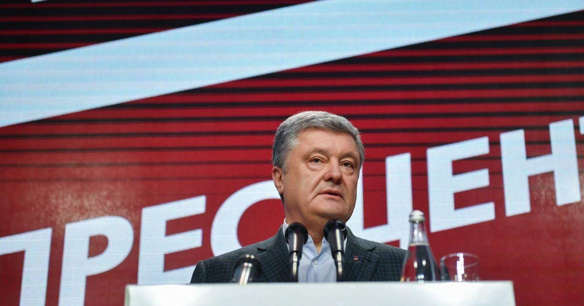 Штаб Порошенко обнародовал данные своего подсчета голосов