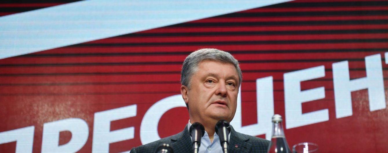 У Порошенка заявили, что Зеленский хочет сдавать анализы в клинике своего сторонника