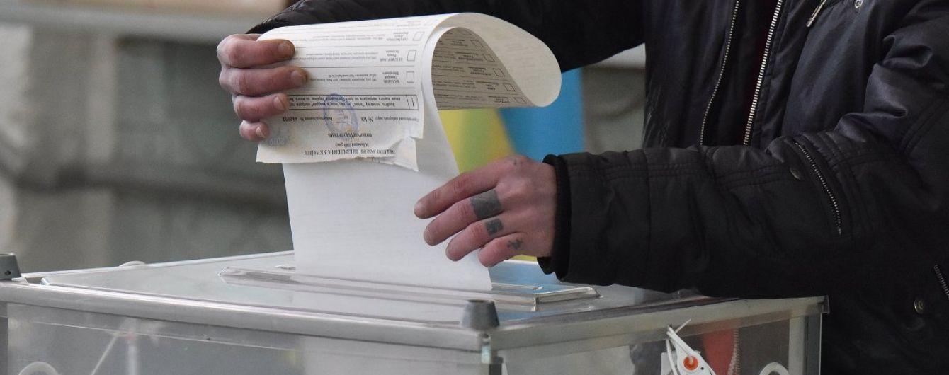 """ЦВК прийняла всі 199 протоколів із """"мокрими"""" печатками"""
