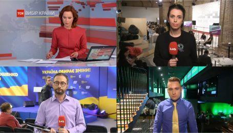 Кандидаты в президенты Украины выступили в своих штабах после объявления результатов экзит-полов