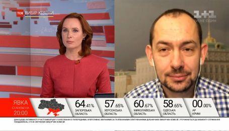 Выборы президента Украины: в России не открыли ни одного избирательного участка