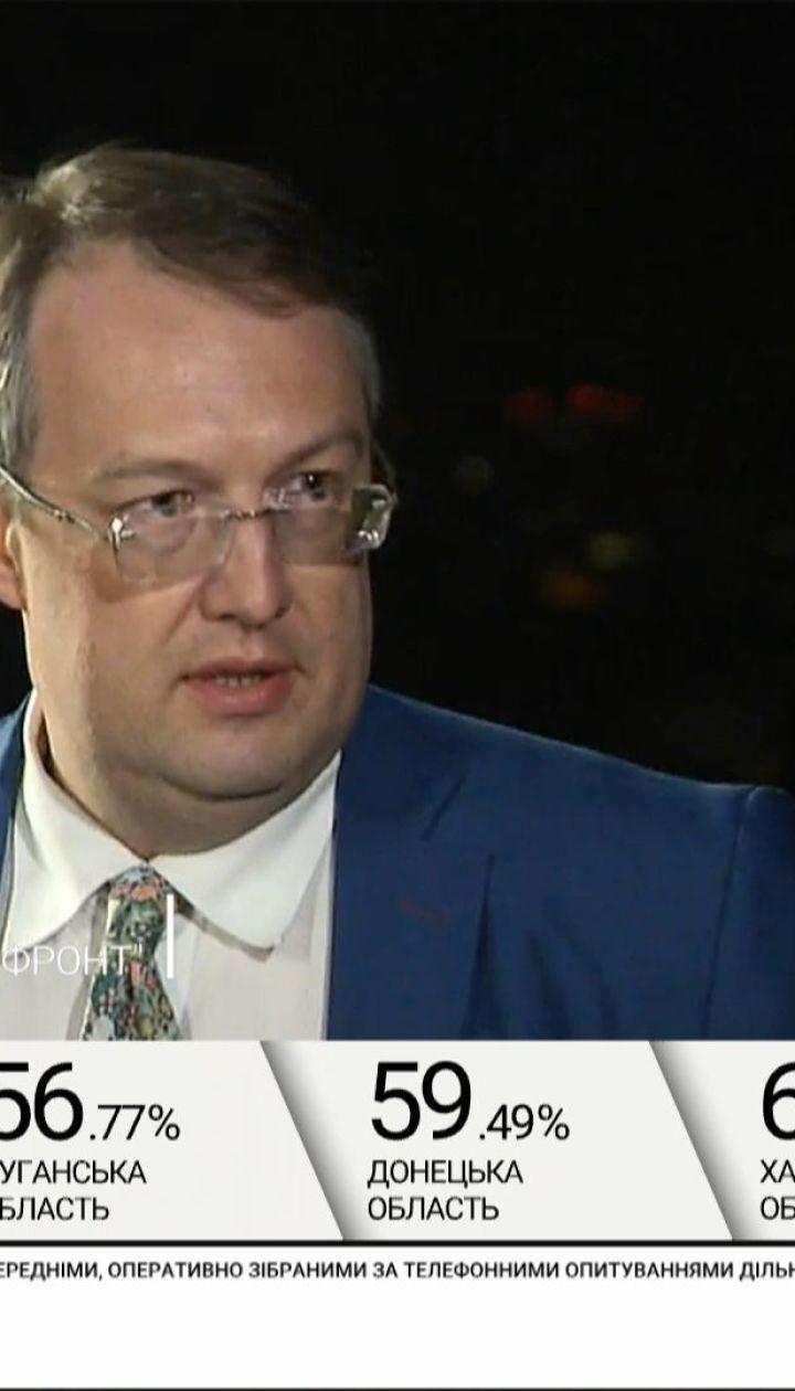 Геращенко рассказал о рассмотрении дел о подкупе избирателей штабами кандидатов в президенты